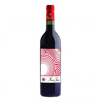 Chateau Musar  Jeune Rot 2016 bei Weinstore24 - Ihr Spezialist für libanesische und exotische Weine