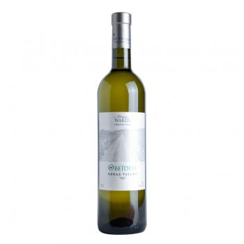 Domaine Wardy  Obeideh 2014 bei Weinstore24 - Ihr Spezialist für libanesische und exotische Weine